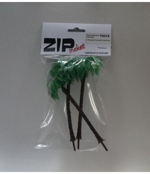 Королевская пальма 130 мм (3 штуки) пластик ZIP-maket 70012