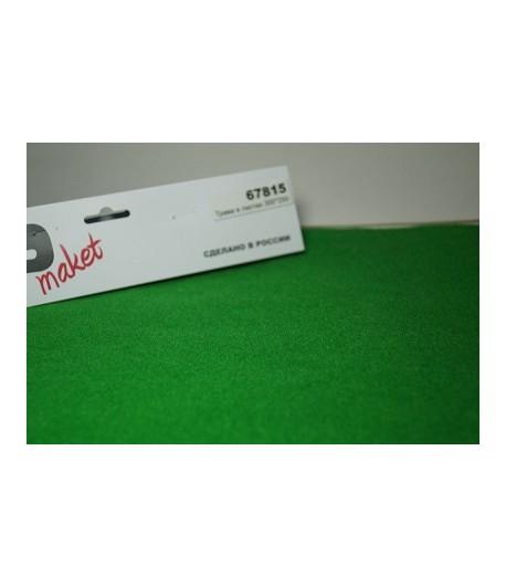 Трава в листах 300*250 ZIP-maket 67815